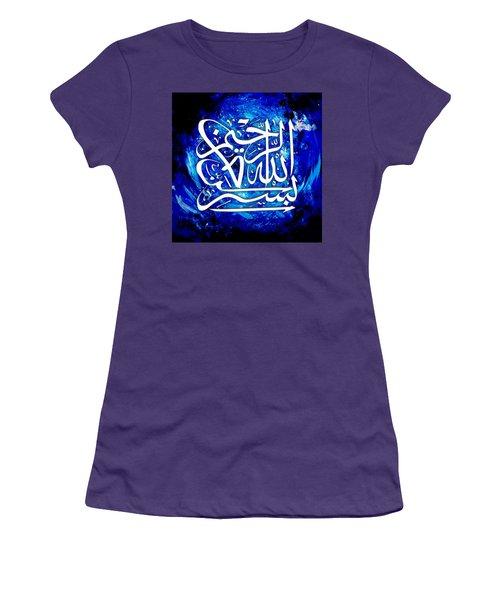 Islamic Calligraphy 011 Women's T-Shirt (Junior Cut) by Catf