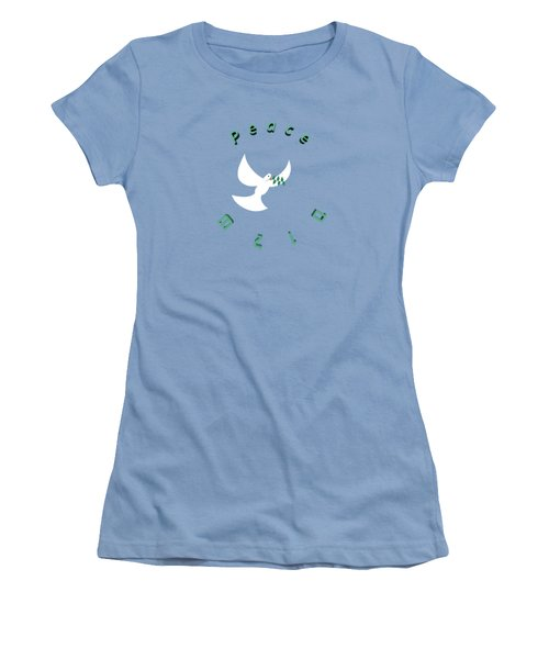 Peace In English And Hebrew With White Dove And Olive Leaf  Women's T-Shirt (Junior Cut) by Ilan Rosen