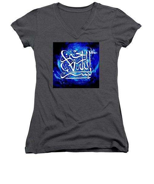 Islamic Calligraphy 011 Women's V-Neck T-Shirt (Junior Cut) by Catf