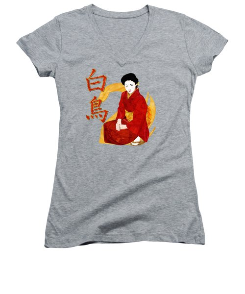 Swan Japanese Geisha Women's V-Neck T-Shirt (Junior Cut) by Sharon and Renee Lozen