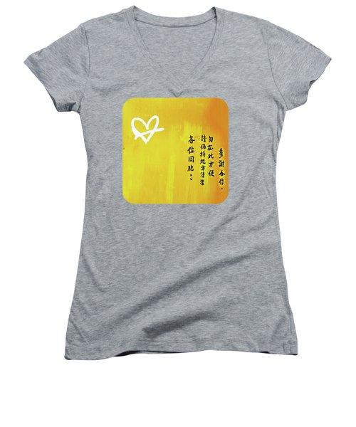 White Heart On Orange Women's V-Neck T-Shirt (Junior Cut) by Ethna Gillespie