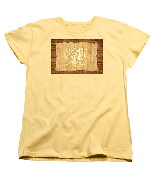 islamic Calligraphy 032 Women's T-Shirt (Standard Cut) by Catf