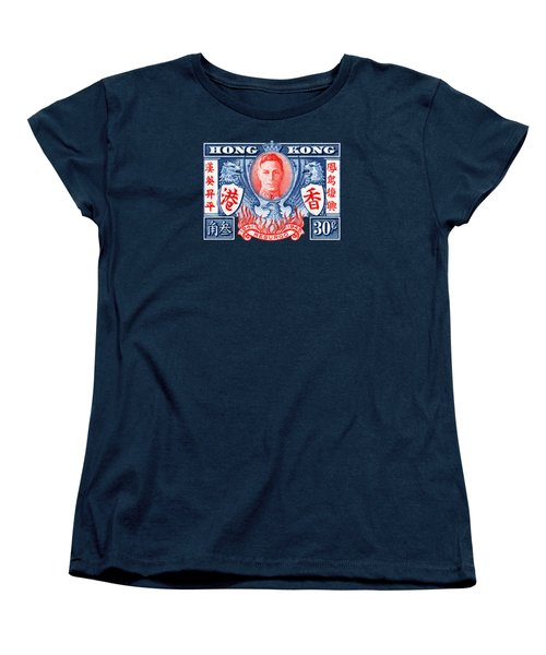 1945 Hong Kong Victory Stamp Women's T-Shirt (Standard Cut) by Historic Image
