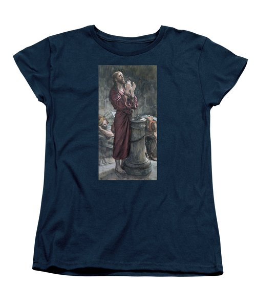 Jesus In Prison Women's T-Shirt (Standard Cut) by Tissot