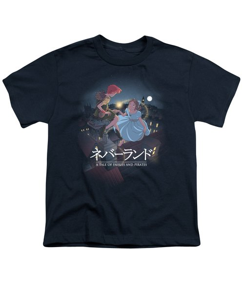 To Neverland Youth T-Shirt by Saqman