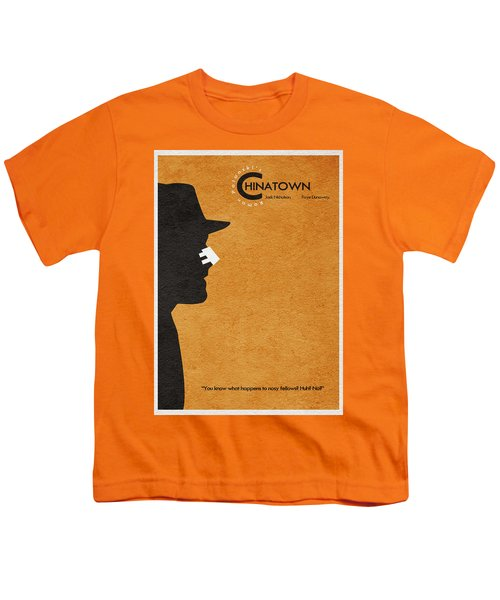 Chinatown Youth T-Shirt by Ayse Deniz