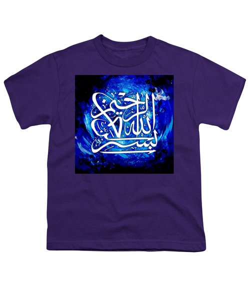Islamic Calligraphy 011 Youth T-Shirt by Catf