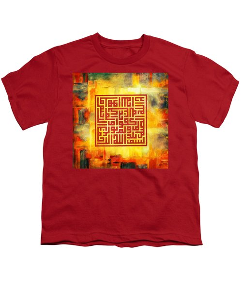 Islamic Calligraphy 016 Youth T-Shirt by Catf