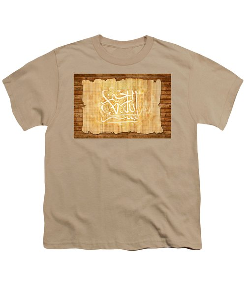 islamic Calligraphy 032 Youth T-Shirt by Catf