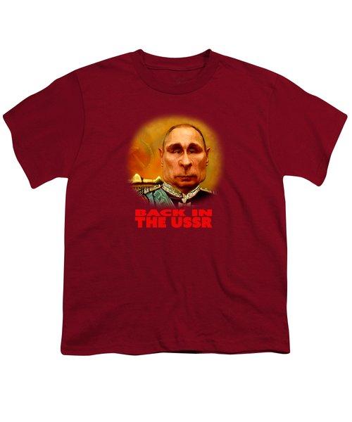 Vladimir Putin Youth T-Shirt by Hans Neuhart