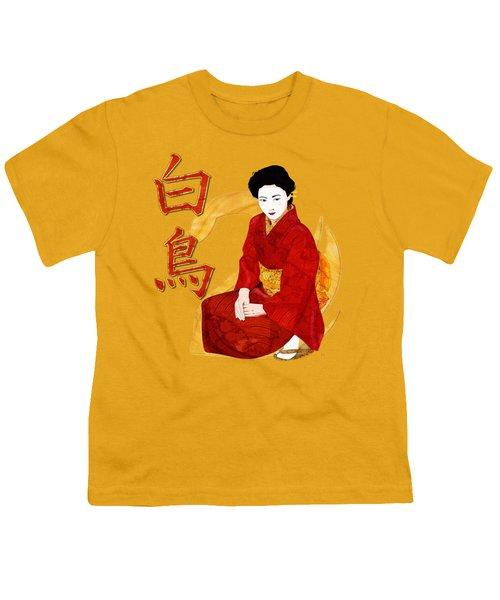 Swan Japanese Geisha Youth T-Shirt by Sharon and Renee Lozen