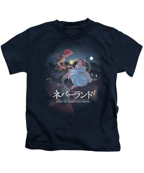 To Neverland Kids T-Shirt by Saqman