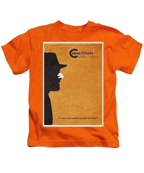 Chinatown Kids T-Shirt by Ayse Deniz