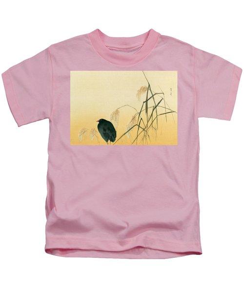 Blackbird Kids T-Shirt by Japanese School