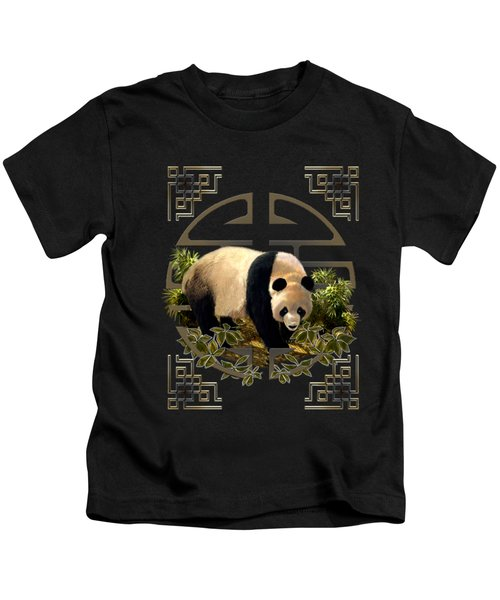 The Panda Bear And The Great Wall Of China Kids T-Shirt by Regina Femrite