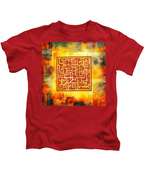 Islamic Calligraphy 016 Kids T-Shirt by Catf