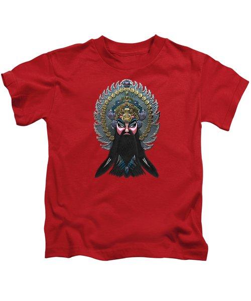 Chinese Masks - Large Masks Series - The Emperor Kids T-Shirt by Serge Averbukh