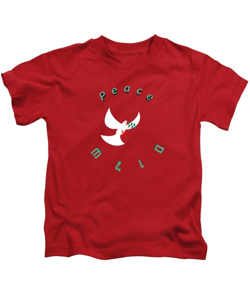 bloody peace Wounded dove symbol of peace  Kids T-Shirt by Ilan Rosen