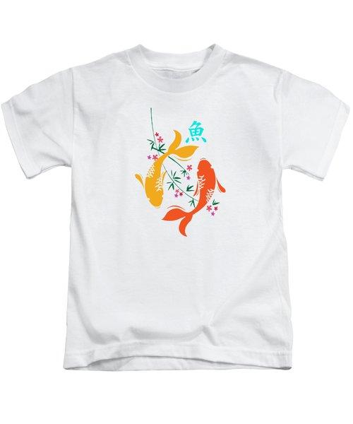 Lucky Koi Fish Kids T-Shirt by Naviblue