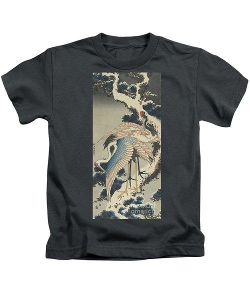 Cranes On Pine Kids T-Shirt by Hokusai