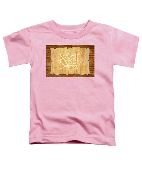 islamic Calligraphy 032 Toddler T-Shirt by Catf