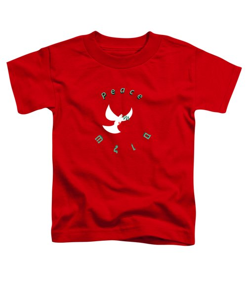 bloody peace Wounded dove symbol of peace  Toddler T-Shirt by Ilan Rosen