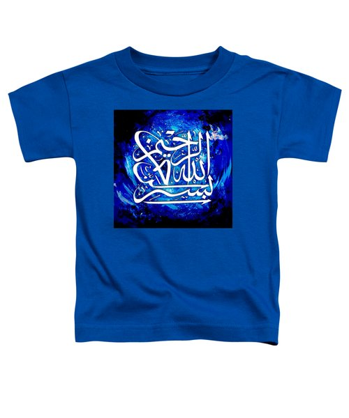 Islamic Calligraphy 011 Toddler T-Shirt by Catf