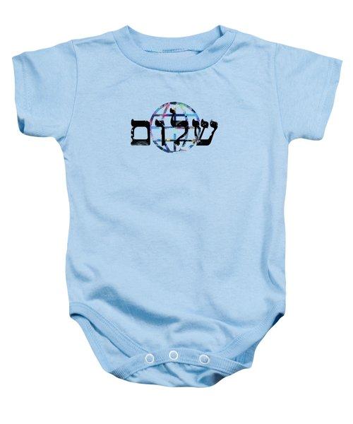 Shalom  Baby Onesie by Mark Ashkenazi