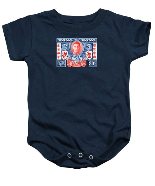 1945 Hong Kong Victory Stamp Baby Onesie by Historic Image