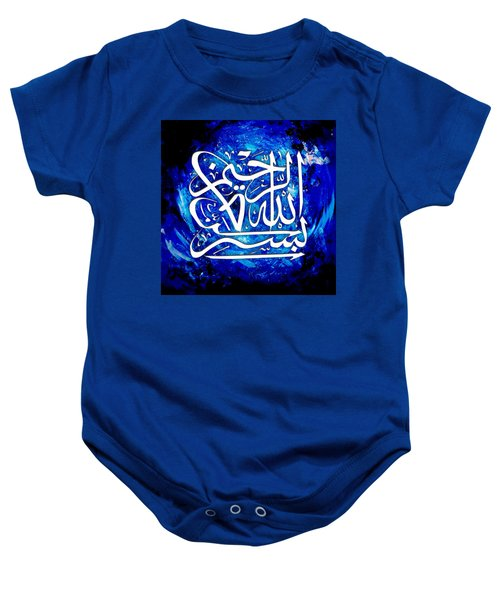 Islamic Calligraphy 011 Baby Onesie by Catf