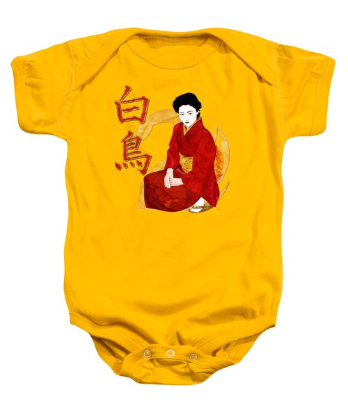 Swan Japanese Geisha Baby Onesie by Sharon and Renee Lozen