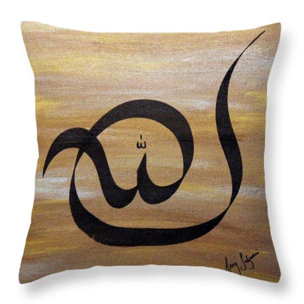 Allah God Throw Pillow by Areej Sabzwari