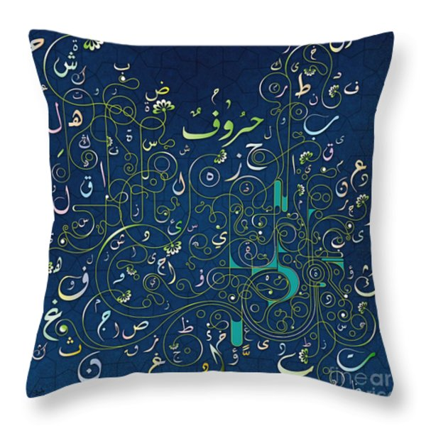 Arabic Alphabet Sprouts Throw Pillow by Bedros Awak