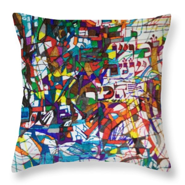 at the age of three years Avraham Avinu recognized his Creator Throw Pillow by David Baruch Wolk
