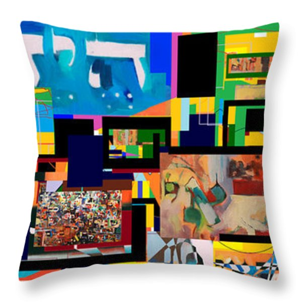 be a good friend to those who fear Hashem 2 Throw Pillow by David Baruch Wolk