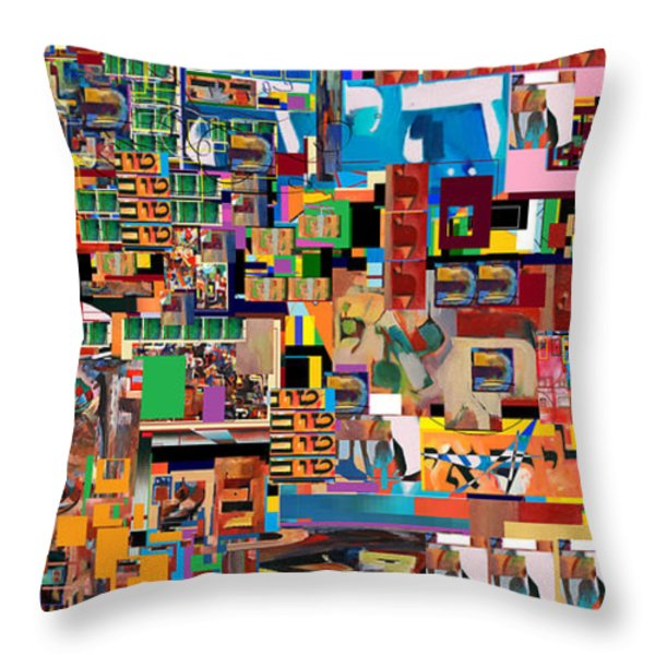 be a good friend to those who fear Hashem 9 Throw Pillow by David Baruch Wolk