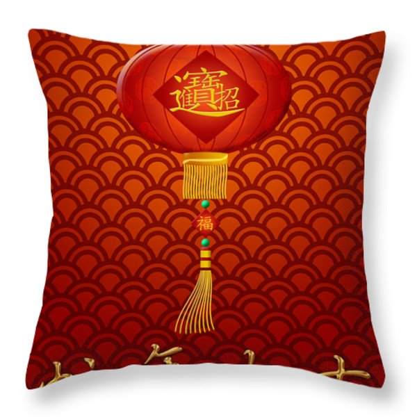 Chinese New Year Snake Lantern On Scales Pattern Background Throw Pillow by JPLDesigns