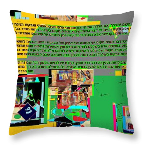 Fixing Space 3 Throw Pillow by David Baruch Wolk