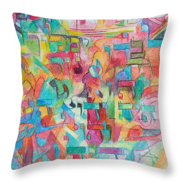 from Adon Olam Throw Pillow by David Baruch Wolk