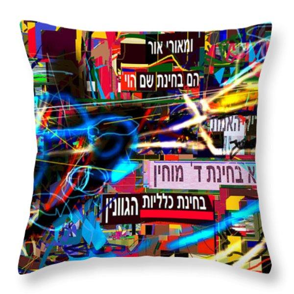 from Likutey halachos Matanos 3 4 i Throw Pillow by David Baruch Wolk