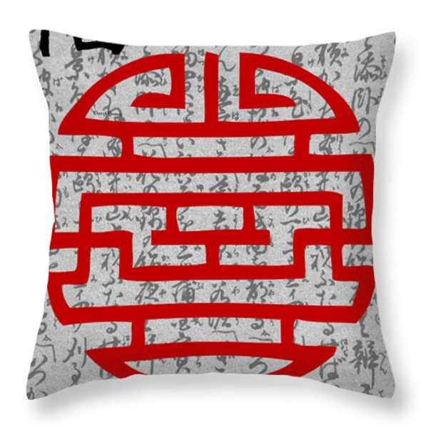 Good Luck Throw Pillow by Cheryl Young