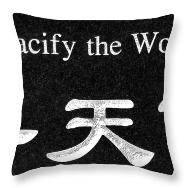 Pacify The World Throw Pillow by Karon Melillo DeVega