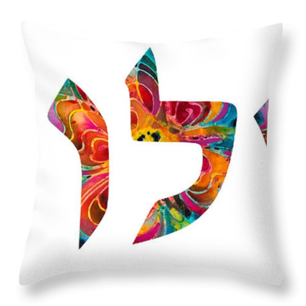 Shalom 12 - Jewish Hebrew Peace Letters Throw Pillow by Sharon Cummings