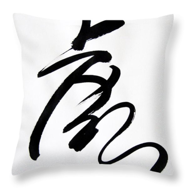 Tiger Calligraphy Throw Pillow by Oiyee  At Oystudio