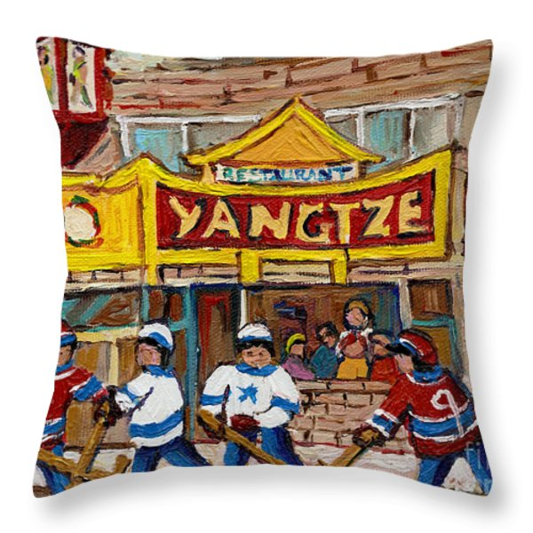 YANGTZE RESTAURANT WITH VAN HORNE BAGEL AND HOCKEY Throw Pillow by CAROLE SPANDAU