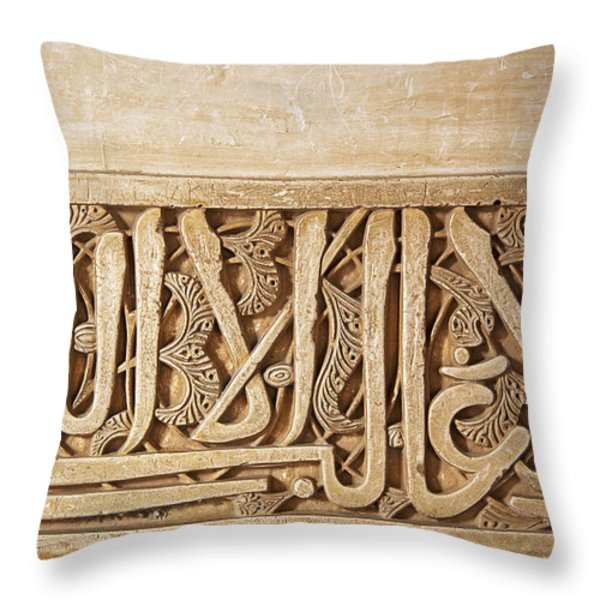 Alhambra wall detail4 Throw Pillow by Jane Rix