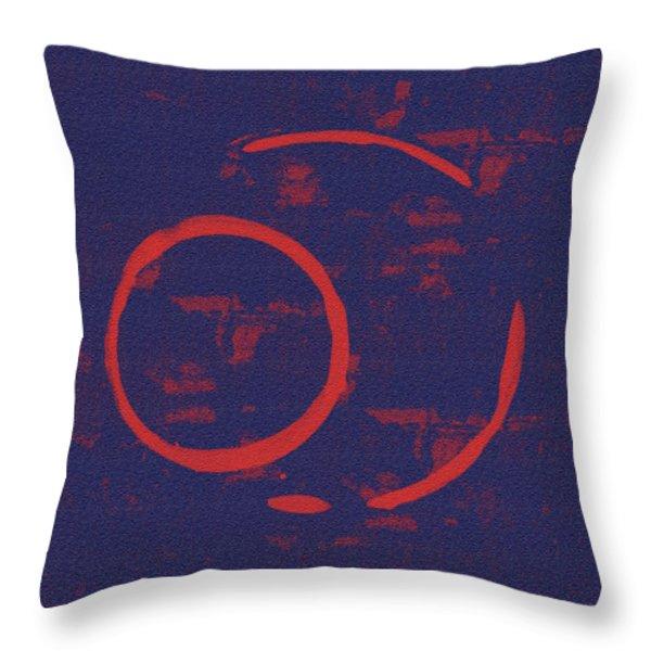 Eclipse Throw Pillow by Julie Niemela