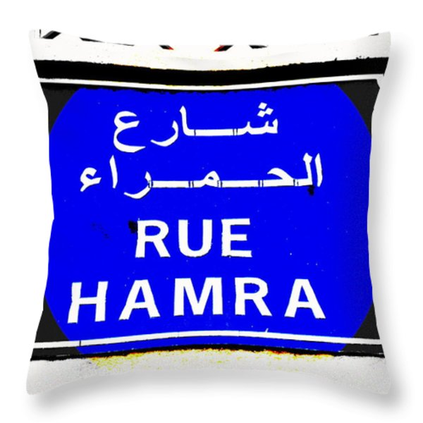Iconic Hamra Street Beirut Throw Pillow by Funkpix Photo Hunter