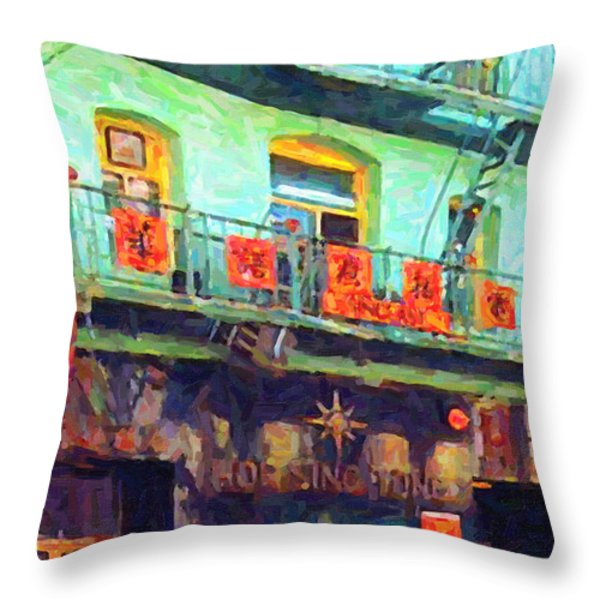 The Association Throw Pillow by Wingsdomain Art and Photography
