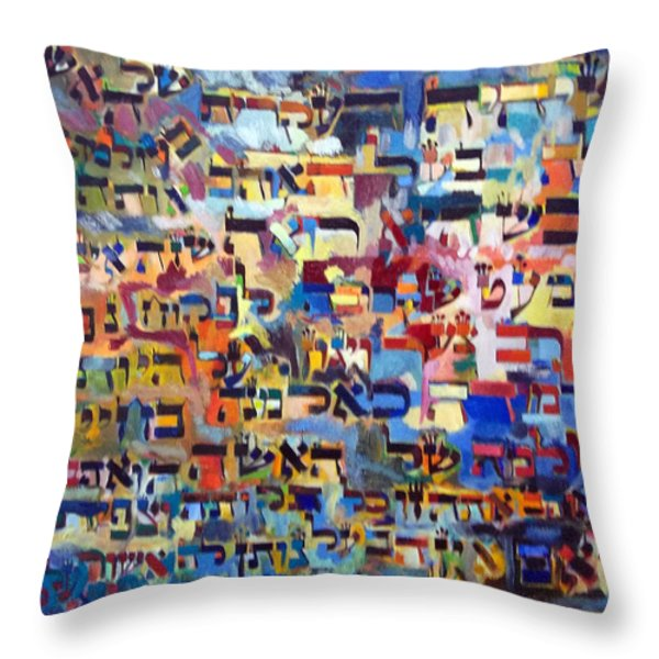 The Main Request of the Wife Throw Pillow by David Baruch Wolk